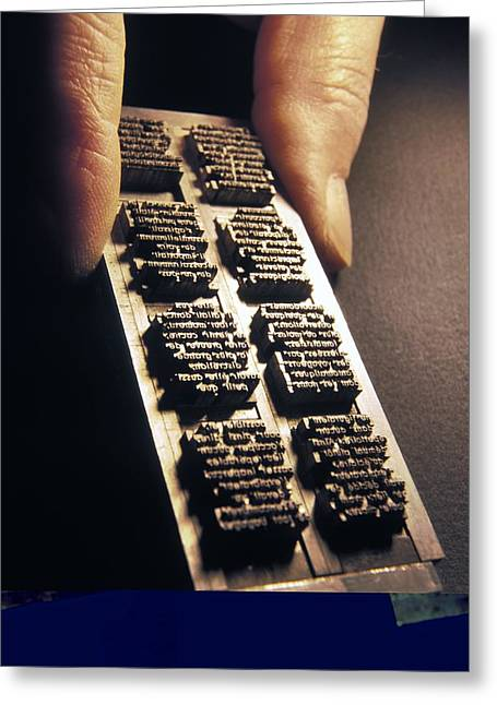 Block Printing Greeting Cards - Art typography printing blocks Greeting Card by Science Photo Library