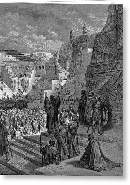 Dore Paintings Greeting Cards - Artaxerxes Granting Liberty to the Jews Greeting Card by Celestial Images