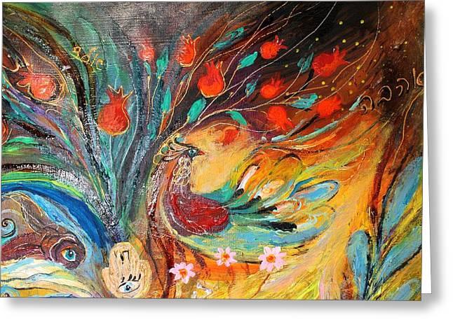 Artwork Fragment 05 Greeting Card by Elena Kotliarker