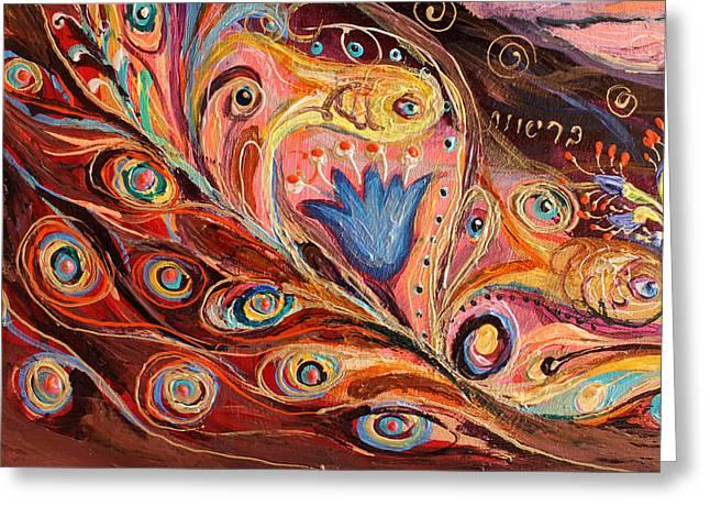 Auction Greeting Cards - Artwork Fragment 104 Greeting Card by Elena Kotliarker