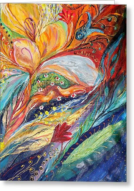 Auction Greeting Cards - Artwork Fragment 16 Greeting Card by Elena Kotliarker