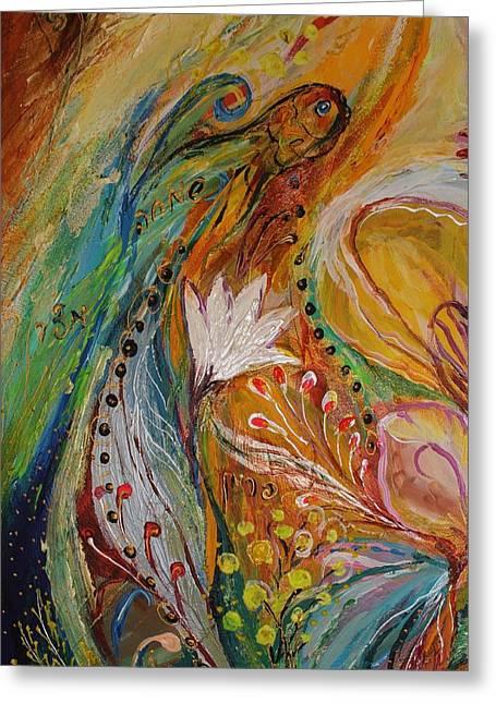Auction Greeting Cards - Artwork Fragment 30 Greeting Card by Elena Kotliarker