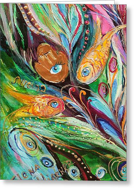 Art Prints Wholesale Greeting Cards - Artwork Fragment 56 Greeting Card by Elena Kotliarker