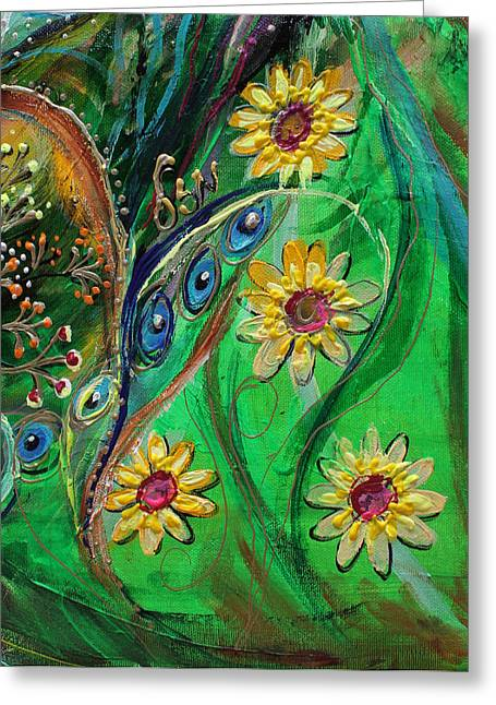 Auction Greeting Cards - Artwork Fragment 61 Greeting Card by Elena Kotliarker