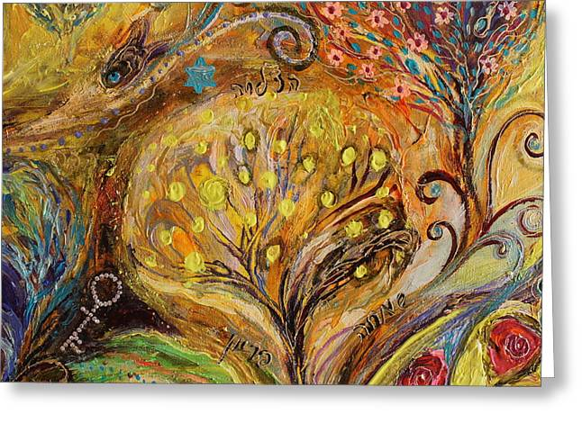Art Prints Wholesale Greeting Cards - Artwork Fragment 74 Greeting Card by Elena Kotliarker