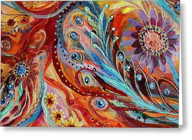 Jewish Art For Sale Greeting Cards - Artwork Fragment 76 Greeting Card by Elena Kotliarker