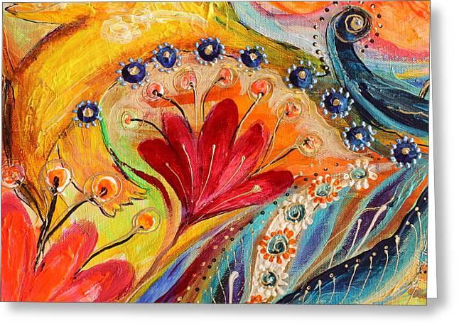 Artwork Fragment 86 Greeting Card by Elena Kotliarker