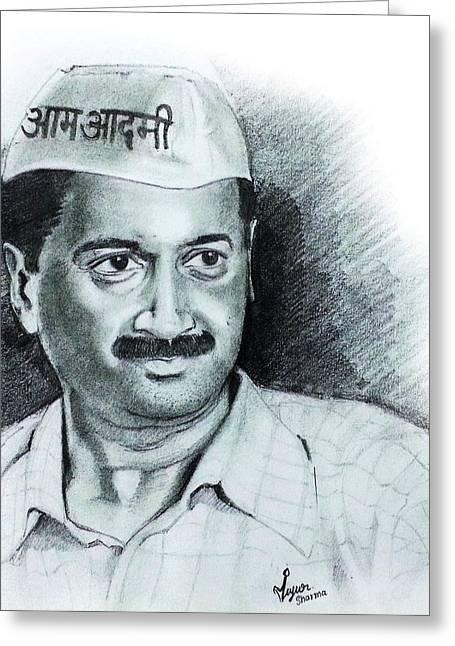 Mayur Sharma Greeting Cards - Arvind Kejriwal AAP Sketch  Greeting Card by Mayur Sharma