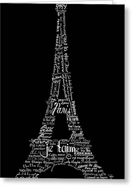 Word Greeting Cards - As the French say... Eiffel Tower Greeting Card by Marion De Lauzun