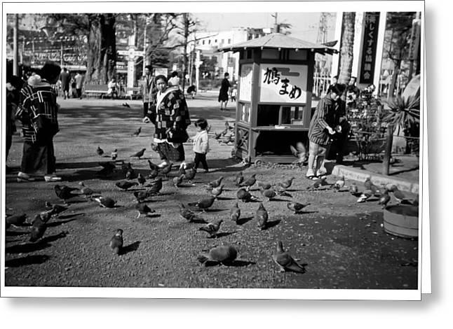 Feeding Birds Greeting Cards - Asakusa Street Scene Greeting Card by The  Vault - Jennifer Rondinelli Reilly