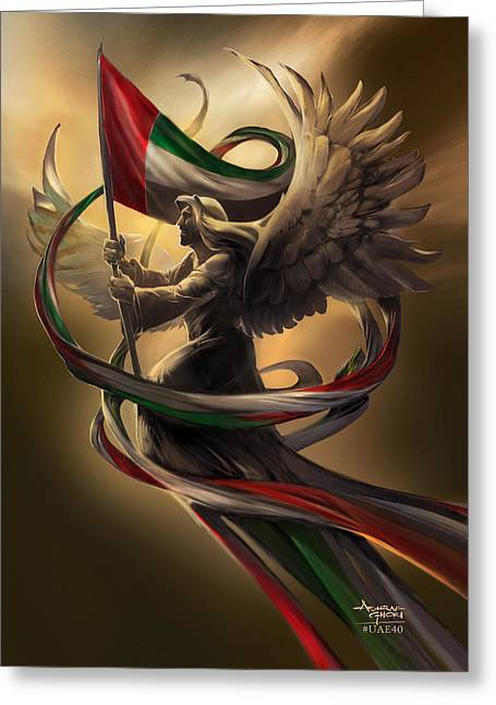 The Vault Digital Greeting Cards - Ascent UAE Greeting Card by Ashraf Ghori