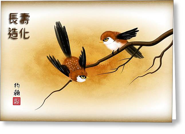 Birds On A Branch Greeting Cards - Asian Art Two Little Brown Birds Greeting Card by John Wills