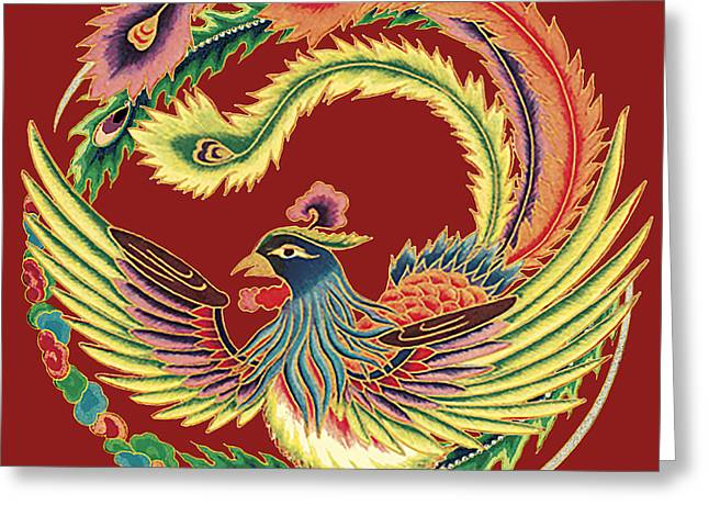 Nature Study Digital Greeting Cards - Asian Bird-JP2141 Greeting Card by Jean Plout