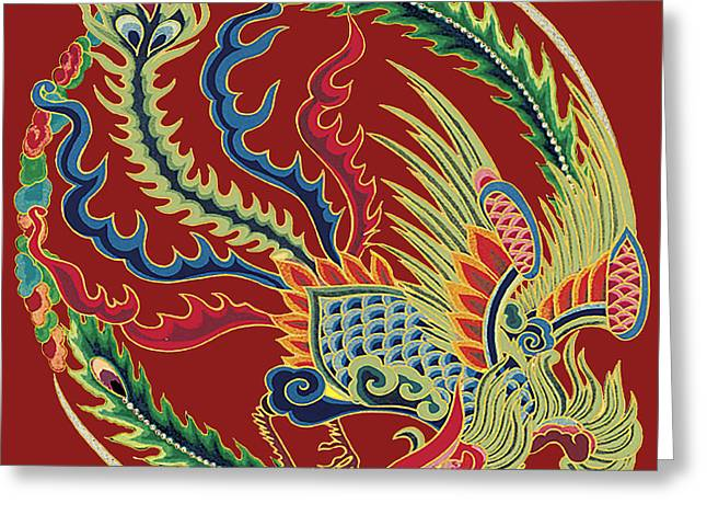 Nature Study Greeting Cards - Asian Bird-JP2142 Greeting Card by Jean Plout