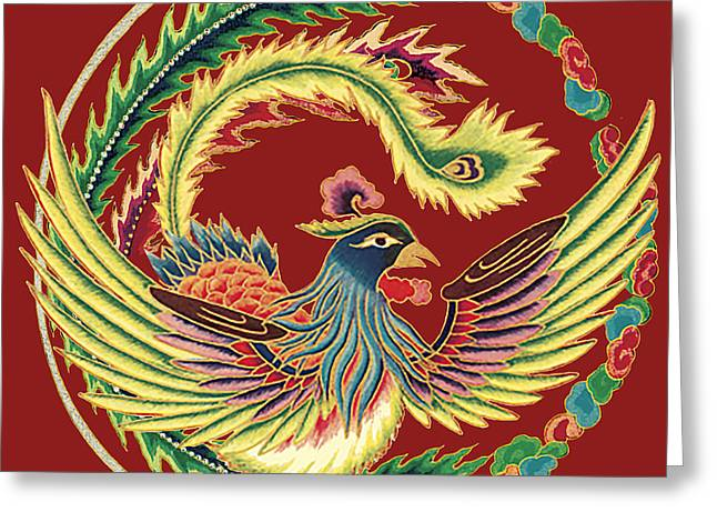 Nature Study Digital Greeting Cards - Asian Bird-JP2144 Greeting Card by Jean Plout