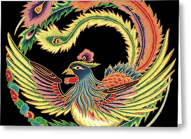 Nature Study Greeting Cards - Asian Bird-JP2145 Greeting Card by Jean Plout