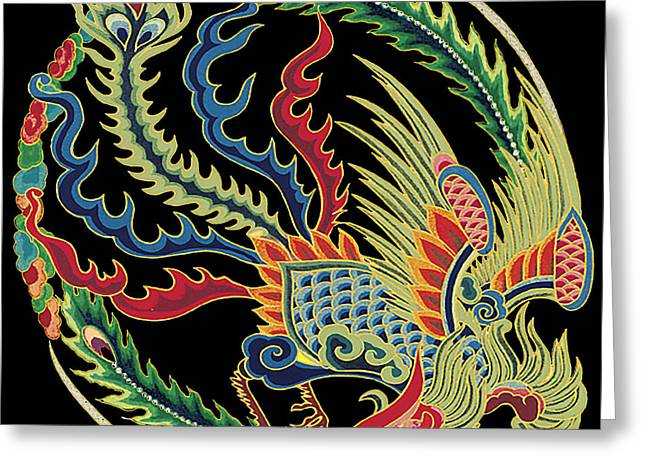 Nature Study Greeting Cards - Asian Bird-JP2146 Greeting Card by Jean Plout
