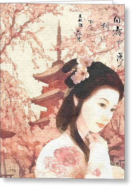 Asian Rose Greeting Card by Mo T