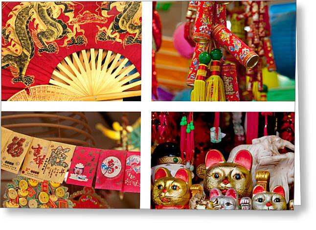 Asian Market Greeting Cards - Asian Style Trinkets Greeting Card by Art Block Collections