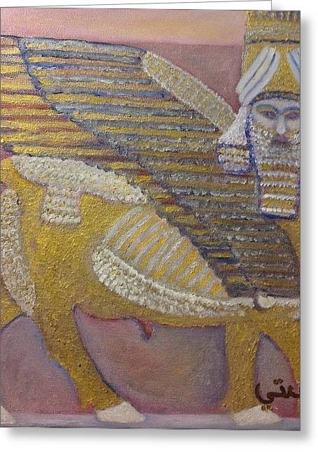 Sacred Bull Greeting Cards - Assyrian Winged Bull Greeting Card by Kristy  Kilpatrick