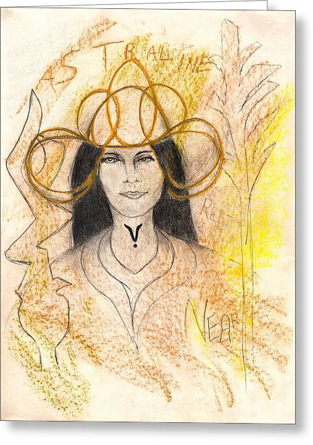 Visionary Artist Greeting Cards - Astraline Greeting Card by Roger Hanson