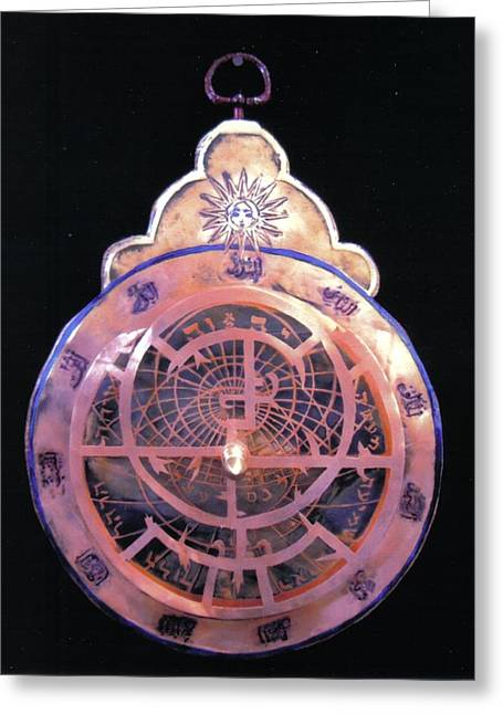 Andalucia Mixed Media Greeting Cards - Astrolabe Prayer Greeting Card by Shahna Lax