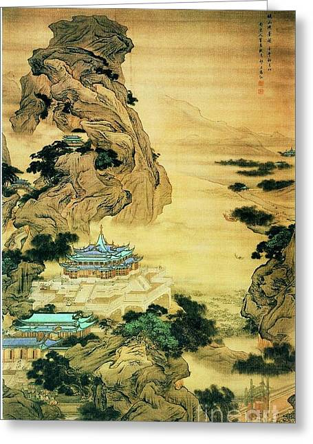 Chinese Landscape Greeting Cards - At Mount Li - Escaping the heat Greeting Card by Pg Reproductions