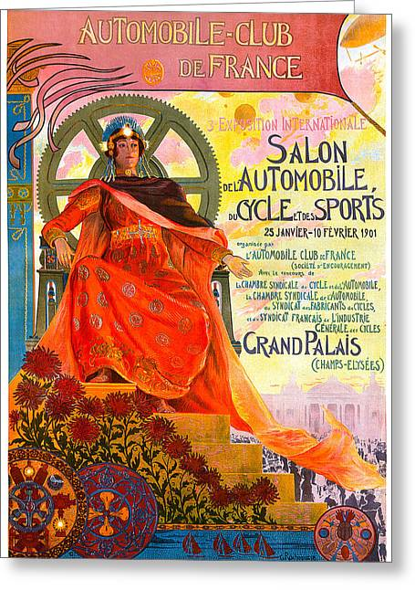 Woman In A Dress Greeting Cards - Automobile Club Greeting Card by Vintage Automobile Ads and Posters