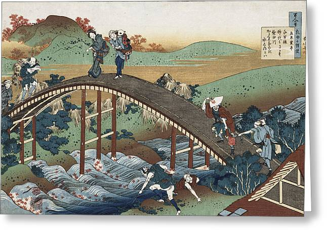 Autumn Leaves On The Tsutaya River Greeting Card by Katsushika Hokusai