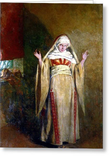 Ave Maria Gratia Plena Greeting Card by Giacomo Grosso