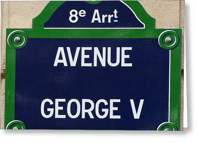Yves Saint Laurent Greeting Cards - Avenue George Le Cinq  Greeting Card by Ira Shander