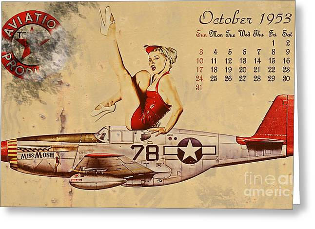 Airplane Digital Art Greeting Cards - Aviation 1953 Greeting Card by Cinema Photography