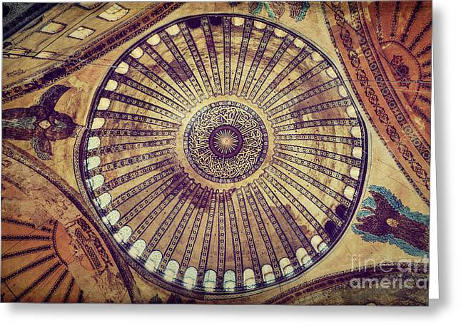 Aya Sofia Greeting Cards - Aya Sofia Ceiling Greeting Card by Emily Kay