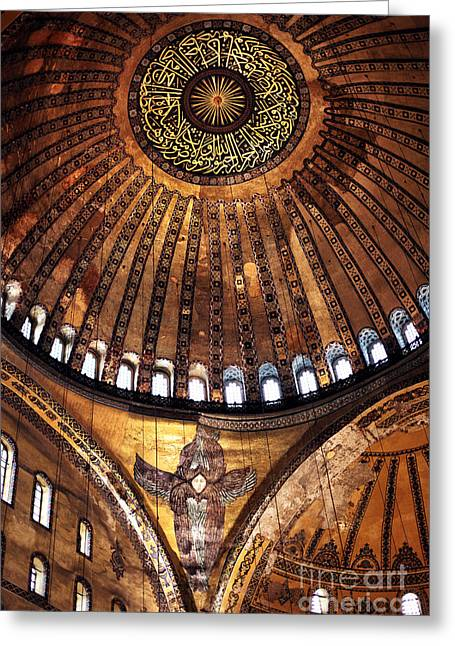 Sultanhmet Greeting Cards - Aya Sofya Greeting Card by John Rizzuto