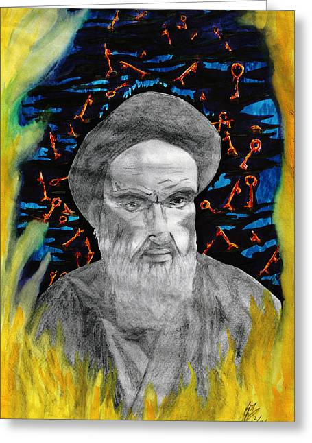 Kd Greeting Cards - Ayatollah Khomeini Key to Heaven Greeting Card by Kd Neeley