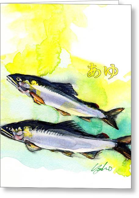 Japanese Fish Greeting Cards - Ayu Greeting Card by Yoshiharu Miyakawa