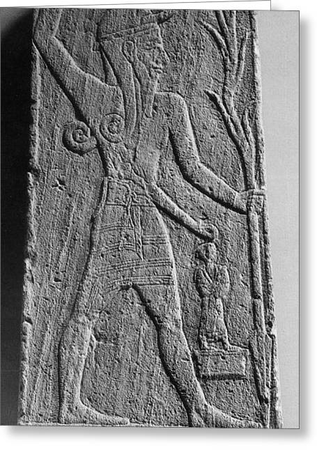 Sculptures Of Deities Greeting Cards - Baal, Ancient God Of Rain And Thunder Greeting Card by Science Source