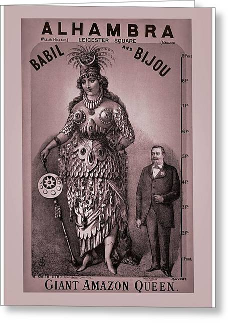 First-lady Digital Art Greeting Cards - Babil And Bijou - Giant Amazon Queen Greeting Card by Maciej Froncisz