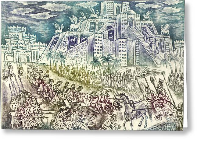 Drypoint Greeting Cards - Babylonian captivity of the Jews Greeting Card by Milen Litchkov