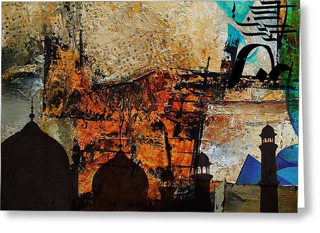 Casablanca Greeting Cards - Badshahi Mosque Greeting Card by Corporate Art Task Force