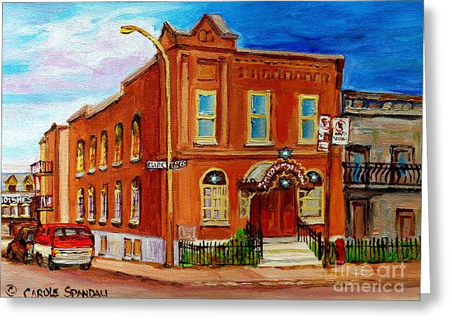 Recently Sold -  - The Plateaus Greeting Cards - Bagg And Clark Street Synagogue Greeting Card by Carole Spandau