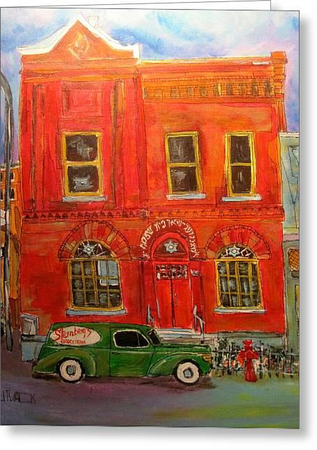 Litvack Greeting Cards - Bagg Street Shul Greeting Card by Michael Litvack