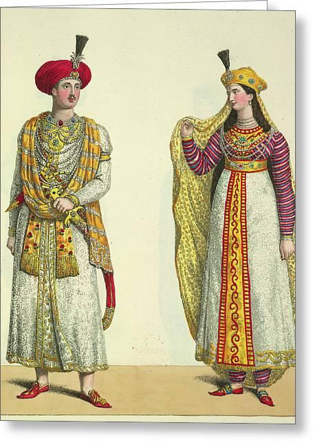 Bahadour Shah And Suria Banu Greeting Card by British Library