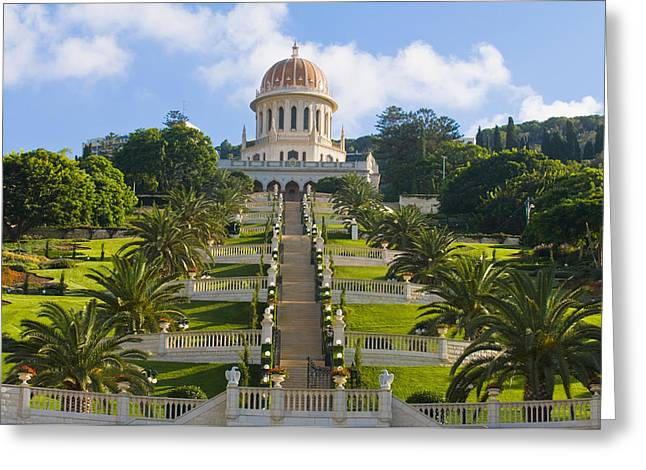 Kobby Dagan Greeting Cards - Bahai gardens Greeting Card by Kobby Dagan