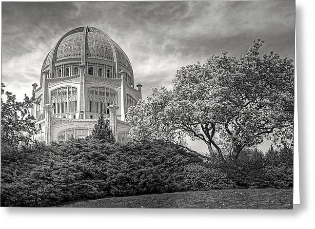 Surreal Church Greeting Cards - Bahai in Spring Greeting Card by Scott Norris