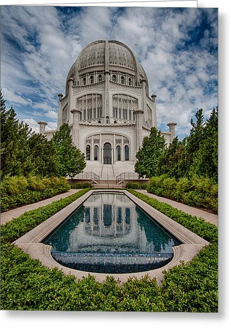 Bahai Greeting Cards - Bahai Temple Greeting Card by Mike Burgquist