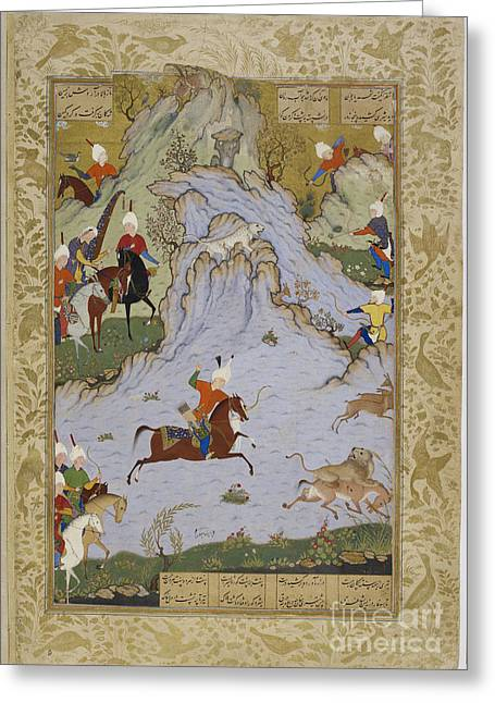 Land Feature Greeting Cards - Bahram Gur Hunting Greeting Card by British Library