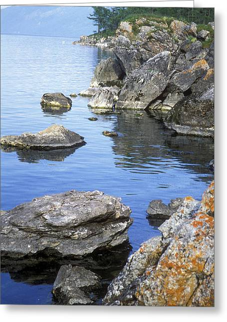 Siberia Greeting Cards - Baikal Ushkany islands Greeting Card by Anonymous