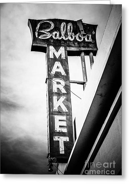 Grocery Store Greeting Cards - Balboa Market Sign Orange County California Photo Greeting Card by Paul Velgos