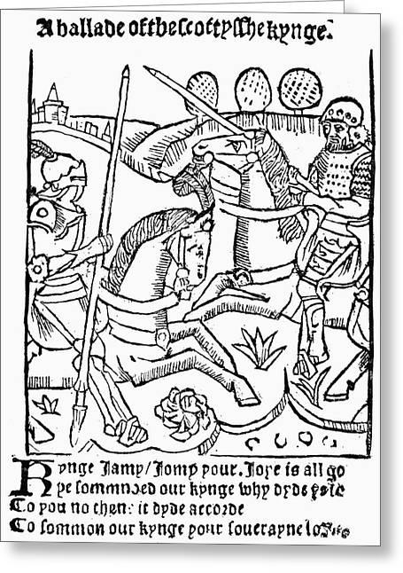 Ballad, 1513 Greeting Card by Granger